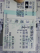 b4c4ed46.jpg