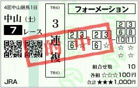 2012_4nakayama1_7r