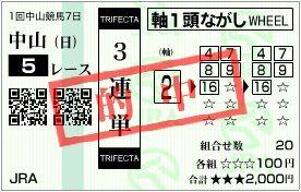 2012_1nakayama7_5r