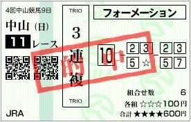 2013_4nakayama9_11r