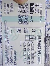 bba715a2.jpg