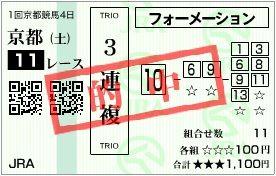 2016_1kyoto4_11r