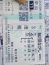 c93e0b8f.jpg