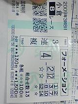 cb1250ce.jpg