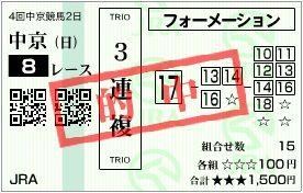 2015_4chukyo2_8r