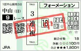 2016_1nakayama5_9r
