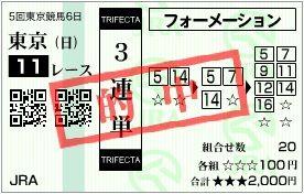 2016_5tokyo6_11r