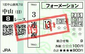 2016_1nakayama7_8r