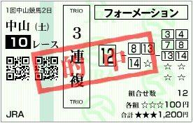 2016_1nakayama2_10r
