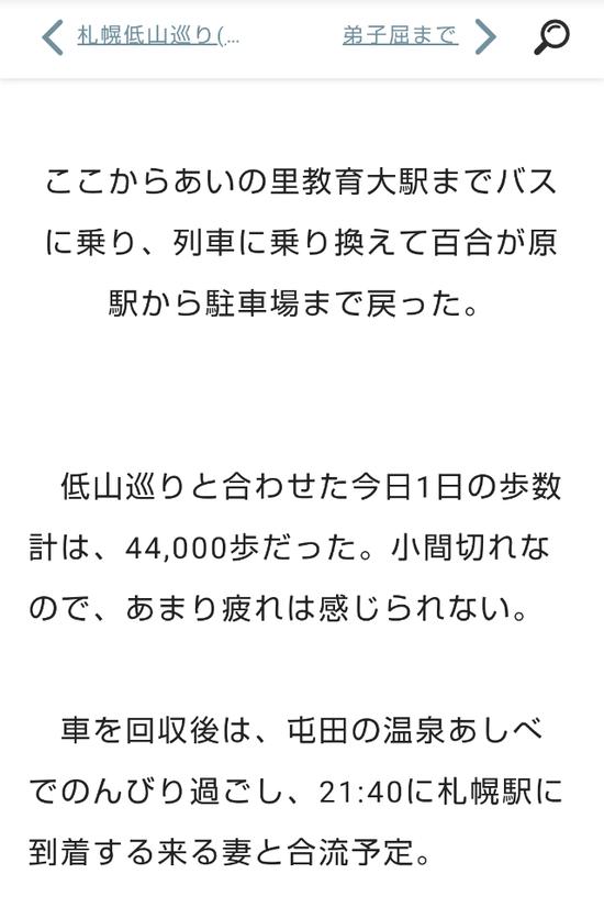 Screenshot_20210216-215956_1