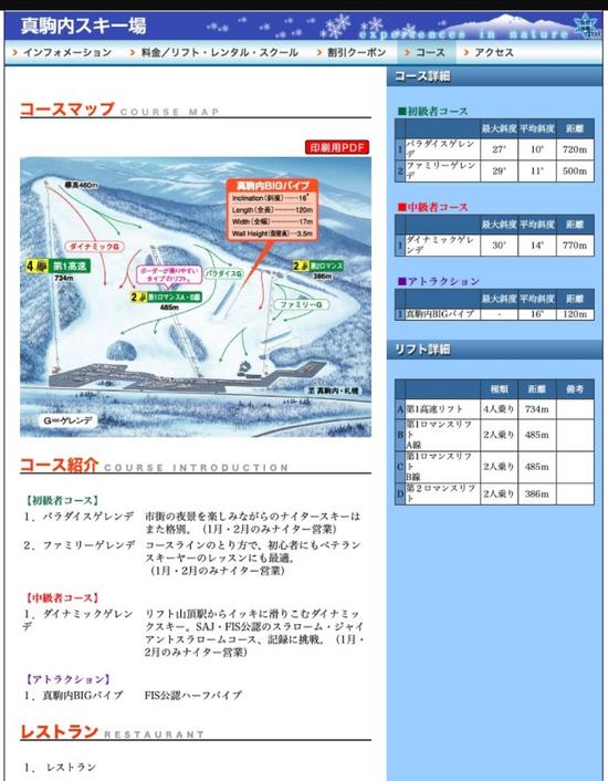 Screenshot_20210210-162120_1