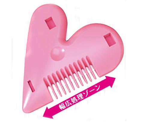 38) でアンダーヘア処理?! : 1日1日きれいになる。 ~脱毛とキレイ作りのブログ~ 1日1