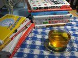 books091022p700