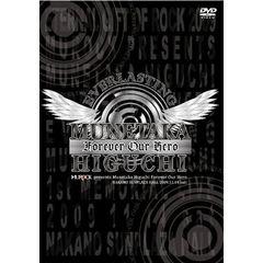 LOUDNESS : 樋口宗孝追悼ライブ 2009