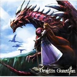 DRAGON GUARDIAN