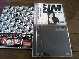 July CD-1