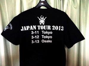 ATR Tシャツ
