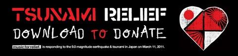 DOWNLOAD TO DONATE TSUNAMI RELIEF