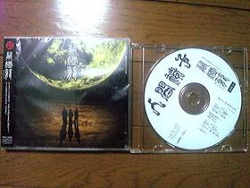 August CD-4