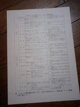 91e38ec5.jpg