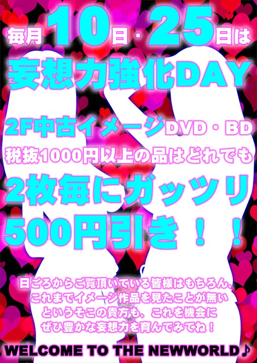 �����϶���DAY