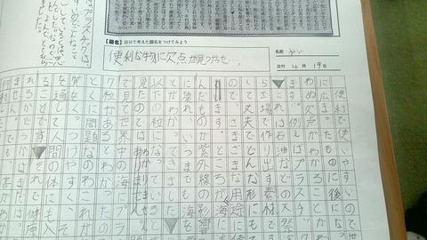 WIN_20190425_14_44_00_Pro