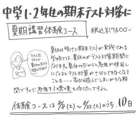 200714_1