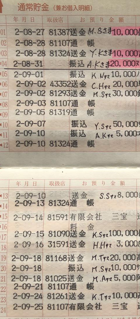 43D6305E-31FE-45DA-AE77-10E7E775AB10