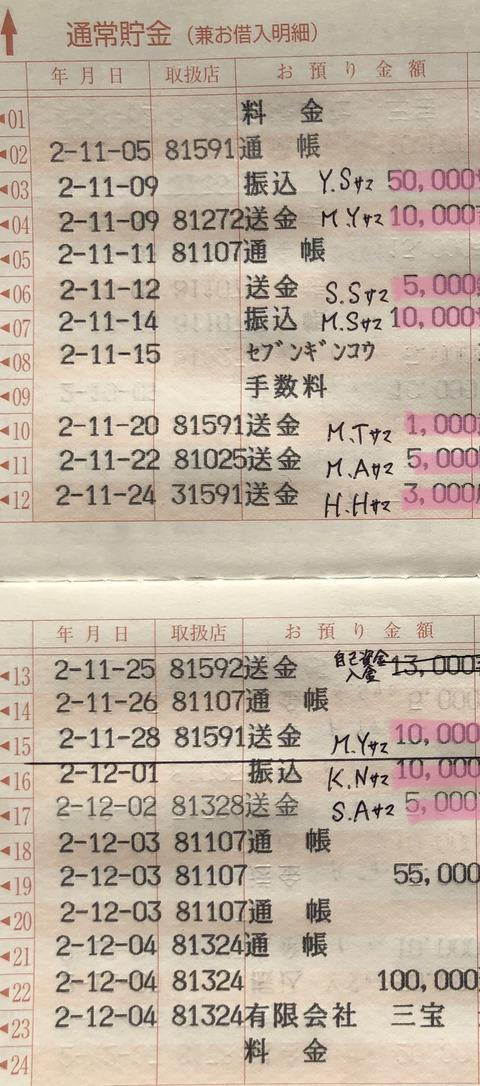 23CF461D-BCA1-4196-9A10-38D62107F4F6