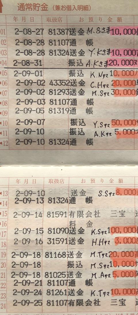 AEE37213-8265-44CF-ADE5-2A9A48714754