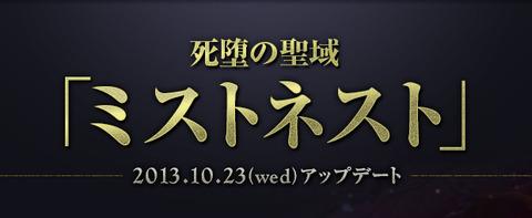 ttl_update (1)