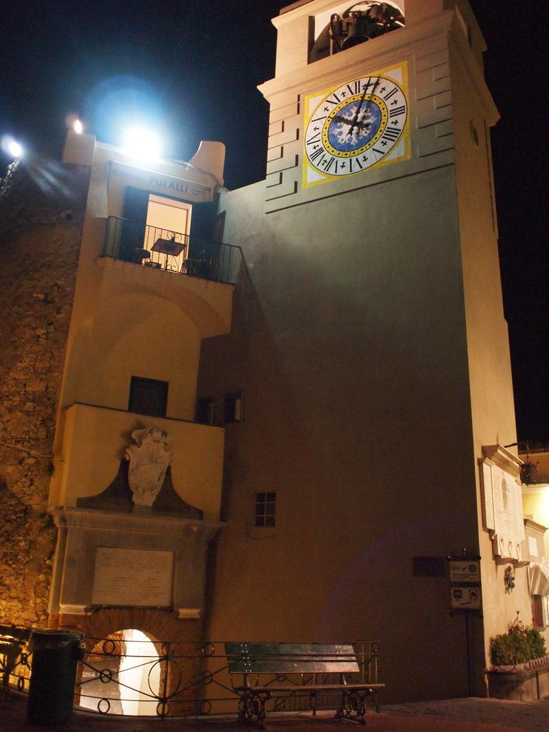 Capri34