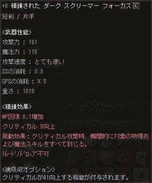 080202m.jpg
