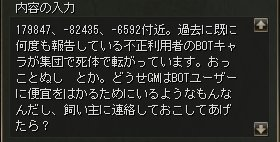 080305m.jpg