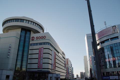 photo0000-1406