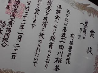 3b051838.jpg