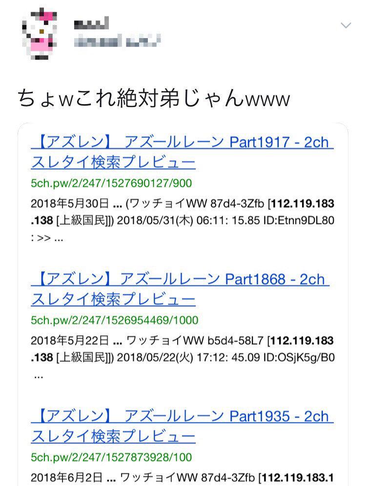 検索 スレタイ 5 ちゃんねる