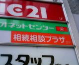 987c0846.JPG