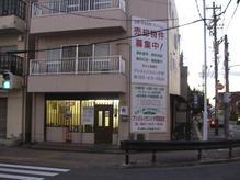 ashisuto_mae