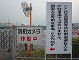 b33ff7a3.jpg