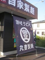 bf2238fc.jpg