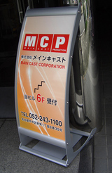 c718e681.JPG