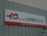 ce2817b1.jpg