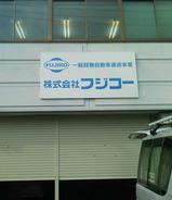 f945aaa2.jpg