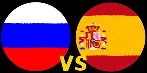 Russia-horz