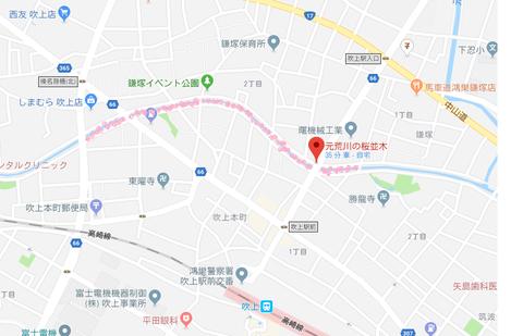元荒川MAP