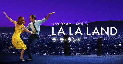 LALA1