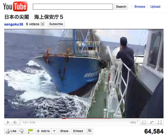 尖閣諸島沖での中国漁船衝突問題...
