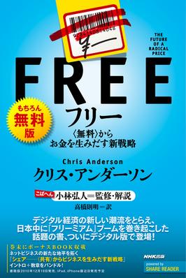 free_01