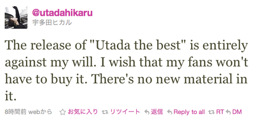 utada2_02